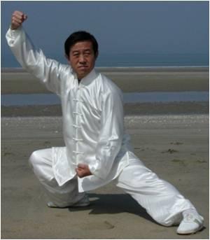 Chen Tai Chi Chuan